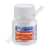 生活習慣病治療薬/エシックス・エナラプリル(マレイン酸エナラプリル)10mg 100錠
