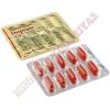 デュプロスト(デュタステライド(デュタステリド)) 0.5 mg 10カプセル